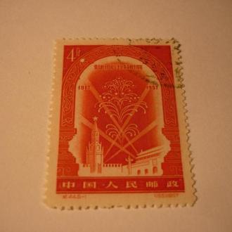 Китайская марка 1957 года (165)