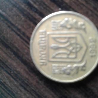 10 КОП 1992Г.