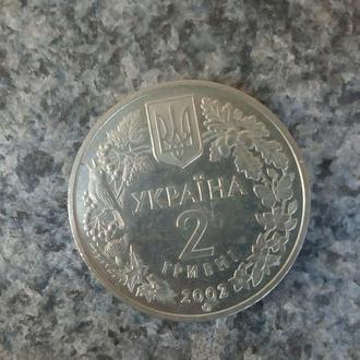 Монета 2 гривны 2002 года. (Филин)