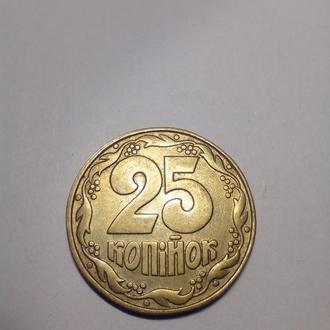 25 копеек 1992 года