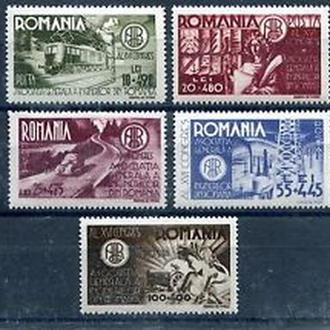 Румыния 1945