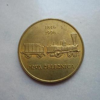Словения 5 толаров 1996 юб.