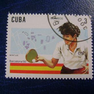 Куба. Настольный Теннис