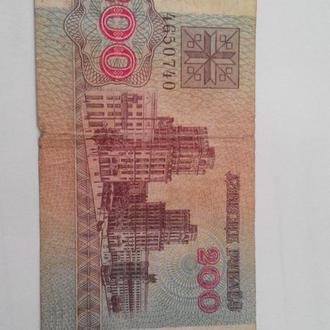 Беларусь 200 рублей  1992