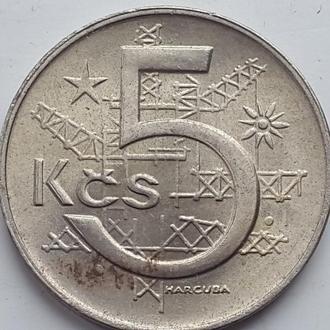 Чехословакия 5 крон 1973 год ОТЛИЧНАЯ