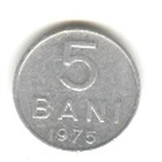 5 бани 1975