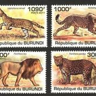 Бурунди 2011 Дикие кошки