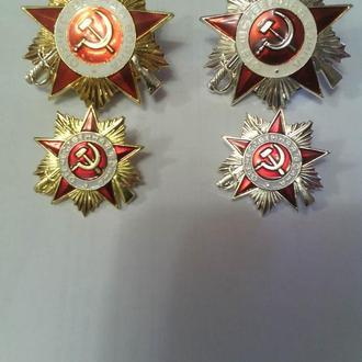 продам копии орденов Отечсчтвенной войны 1 и 2 ст