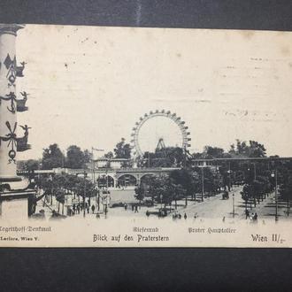 Открытка. Почта. Вена - Москва. 1912 г.