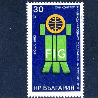 Болгария. Геодезия (серия) 1983 г.