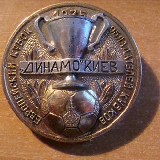Динамо Киев  1975  Европейский кубок обладателей кубков