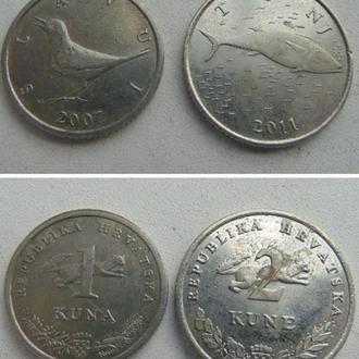 Две монеты - одним лотом. Хорватия. 1 куна, 2007г и 2 куны, 2011г