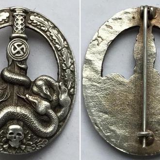 Знак «За борьбу с партизанами». копия. цвет Серебро