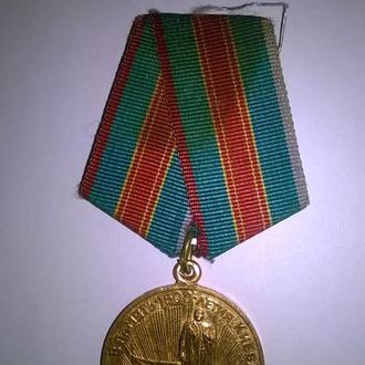 в память 1500 летия Киева