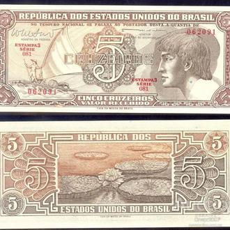 Бразилия 5 крузейро 1961 UNC