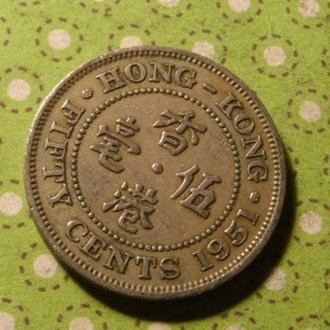 Гонконг 1951 год монета 50 центов Китай !