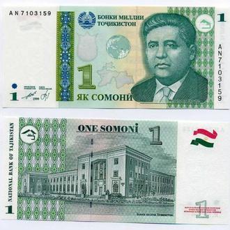 Таджикистан 1 сомони 1999 UNC