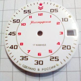Цыферблаты на часы Восток 2414,2416.