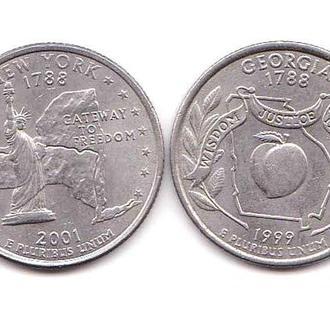 США 2001 и 199 года - 25 центов