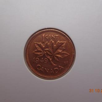 """Канада 1 цент 1949 George VI """"Maple leaf"""" СУПЕР состояние"""