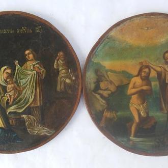 Икона Крещение и Рождество Пресвятой Богородицы