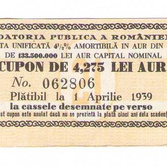 Румыния купон на 4,275 лей золотом ( 3,462 рейхсмарки) 1939