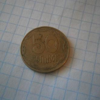 Монеты Украины