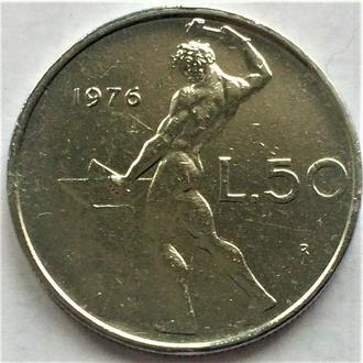 50 лир Италия 1976