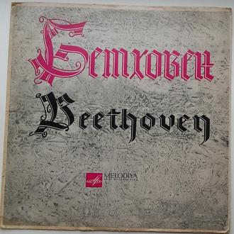 L. BEETHOVEN Symphony No. 3 In E Flat Major, Op. 55. COLUMBIA SYMPHONY ORCHESTRA LP VG/VG-