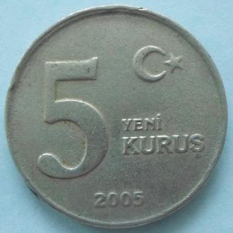 (А) Турция 5 новых курушей 2005