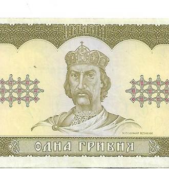 1 гривна 1992 Гетьман Сохран ...97242