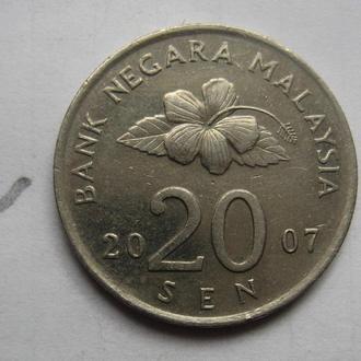 МАЛАЙЗИЯ, 20 сен 2007 года