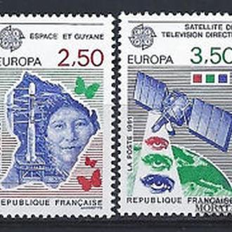 Франция 1991 EUROPA CEPT Космические путешествия