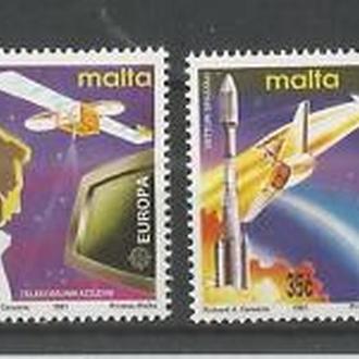 Мальта 1991 EUROPA CEPT Космические путешествия