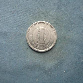 Япония 1 иена 1998 год