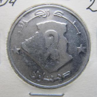 монета 2 динара Алжир 2004 фауна верблюд