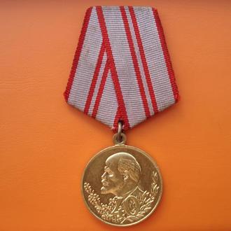 Медаль 40 лет  Вооруженных Сил СССР.Сохран.