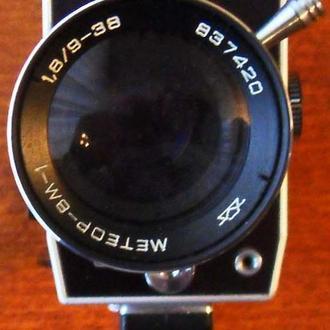 Кинокамера КВАРЦ 1*8С-2 8мм