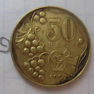 МОЛДОВА, 50 бани 1997 г.