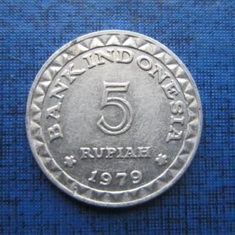 Монета 5 рупий Индонезия 1979 планирование семьи
