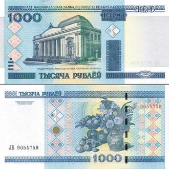 Белорусь 1000 руб 2000 UNC