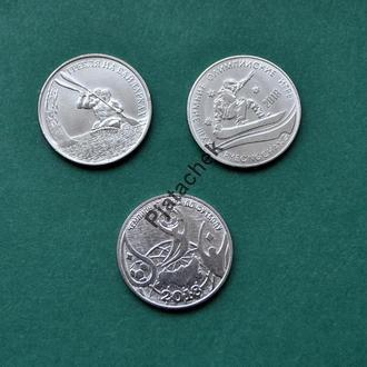 Приднестровье 1 рубль спорт гребля, олимпиада Пхеньян, Чемпионат мира по футболу 3 монеты