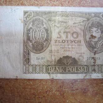 ПОЛЬША. 100 ЗЛОТЫХ 1934 Г