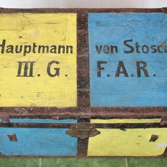 Сундук, именной (von_Stosch), Германия. До 1917 г.