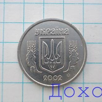 Монета Украина Україна 2 копейки копійки 2002 нечастая №4