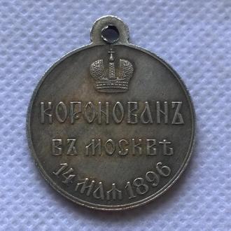 медаль Коронован в Москве -1896 год  Николай 2