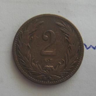 ВЕНГРИЯ, 2 филлера 1894 года.