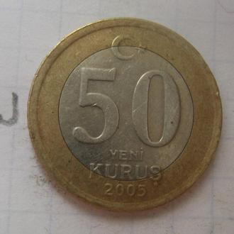 ТУРЦИЯ, 50 новых курушей 2005 года.