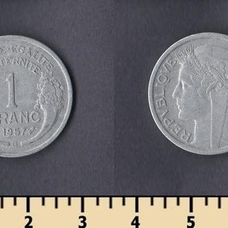 Франция 1 франк 1957