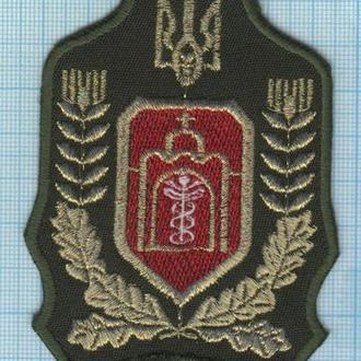 Шеврон ГТС Украины. Таможня. Митниця Митна служба.